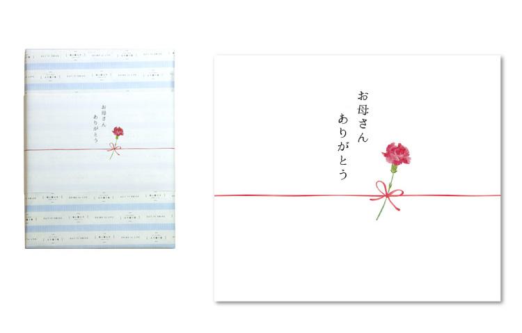 掛け紙イメージ