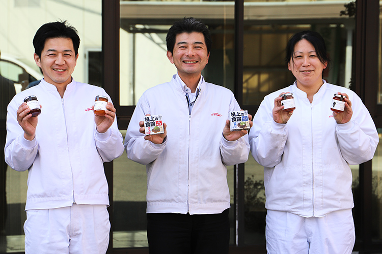 讃岐罐詰株式会社開発チーム