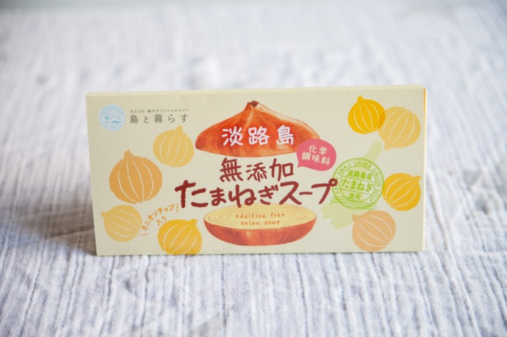 """""""淡路島産たまねぎで作った化学調味料無添加スープ"""""""