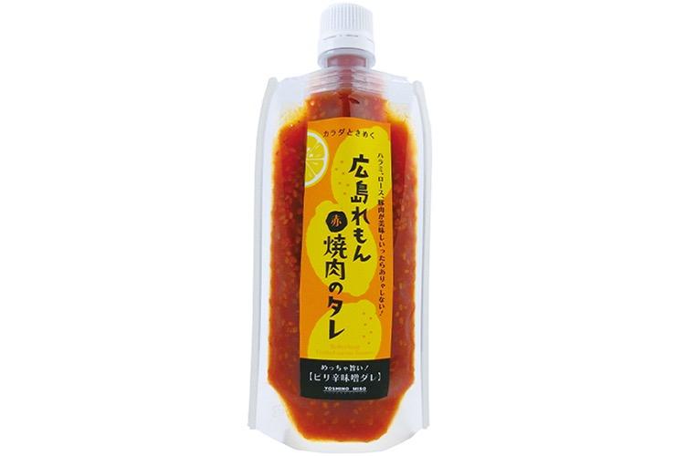 広島れもん 焼肉のタレ 赤